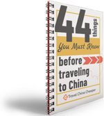 44 china travel tips 3d cover
