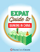 Banking in china guide lr