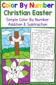 Christian easter color by number worksheets