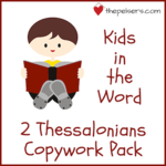 Kids in the word 2 thessalonians copywork