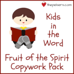 Kitw fruit of the spirit copywork